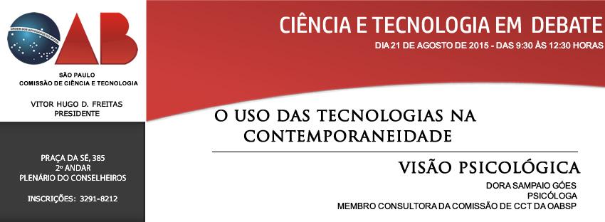 O Uso das Tecnologias na Contemporaneidade